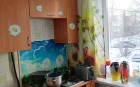 2-комнатная квартира, 52 м², 2/5 этаж, Хименко 3 за 14.2 млн 〒 в Петропавловске