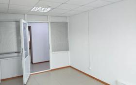 Офис площадью 15 м², 2-й мкр 47Б за 3 700 〒 в Актау, 2-й мкр