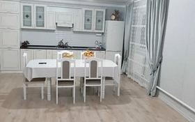 4-комнатный дом, 132 м², 8 сот., Гужвина 76 за 18 млн 〒 в Уральске