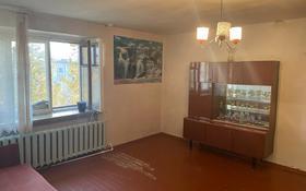 1-комнатная квартира, 37.7 м², 4/5 этаж, Лермонтова за 8 млн 〒 в Павлодаре