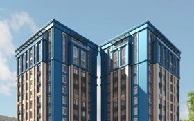3-комнатная квартира, 96.4 м², 4/13 этаж, Досмухамедова 79 — А 98 за 51 млн 〒 в Алматы, Алмалинский р-н