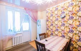 3-комнатная квартира, 84 м², 12/16 этаж, Куйши Дина за 24 млн 〒 в Нур-Султане (Астана), Алматы р-н