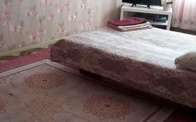 1-комнатная квартира, 40 м², 1/5 этаж посуточно, проспект Абулхайрхана 4 микрорайон за 5 000 〒 в Уральске