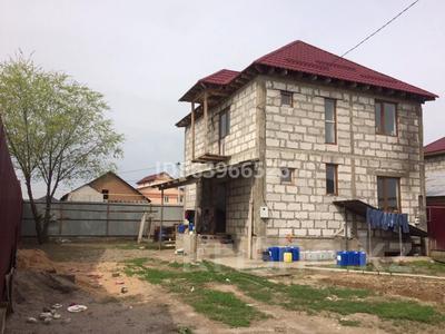 6-комнатный дом, 150 м², 4 сот., мкр Коккайнар 93/1 за 40 млн 〒 в Алматы, Алатауский р-н