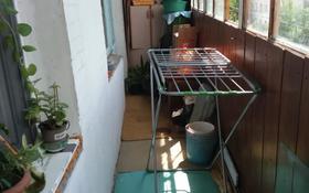 3-комнатная квартира, 70 м², 3/3 этаж, 18 микрорайон за 9.5 млн 〒 в Капчагае
