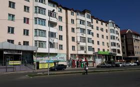 Бутик площадью 8 м², мкр Кокжиек за 2 000 〒 в Алматы, Жетысуский р-н