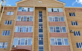 4-комнатная квартира, 176 м², 3/5 этаж, Мустафы Шокая 48В — проспект Тауелсиздик за ~ 44.4 млн 〒 в Актобе, мкр. Батыс-2