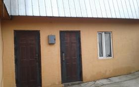 1-комнатный дом помесячно, 30 м², 1 сот., РТС 1 за 25 000 〒 в Талгаре