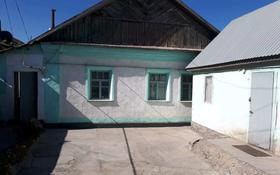 5-комнатный дом, 56.9 м², 6 сот., улица Жас Казак. (бывшая Ползунова) — Толе би за 8 млн 〒 в Шымкенте, Енбекшинский р-н