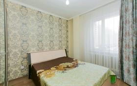 1-комнатная квартира, 50 м², 4/12 этаж посуточно, Сауран 3/1 — Сыганак за 8 000 〒 в Нур-Султане (Астана), Есиль р-н