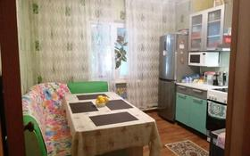 3-комнатный дом, 55 м², 6 сот., улица Ермекова 37-1 за 9.7 млн 〒 в Жезказгане