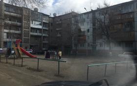 1-комнатная квартира, 30.6 м², 5/5 этаж, Расковой 7 за 3.1 млн 〒 в Жезказгане