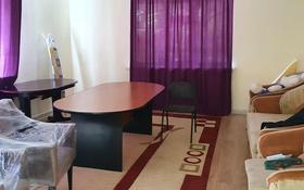 5-комнатный дом посуточно, 300 м², 10 сот., мкр Акжар за 30 000 〒 в Алматы, Наурызбайский р-н