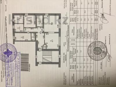 5-комнатная квартира, 240.1 м², 1/3 этаж, Военгородок за ~ 70 млн 〒 в Костанае