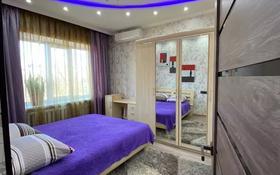 2-комнатная квартира, 50 м², 4/5 этаж посуточно, Казыбек ли 49 за 15 000 〒 в Таразе