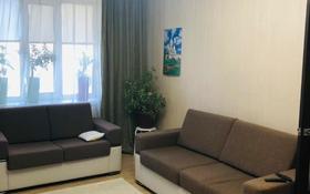 1-комнатная квартира, 40.6 м², 10/15 этаж, Мәңгілік Ел 19 за 18.5 млн 〒 в Нур-Султане (Астана), Есиль р-н