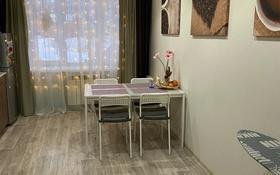 2-комнатная квартира, 75 м², 1/5 этаж, Ауэзова 29 за 11 млн 〒 в Риддере