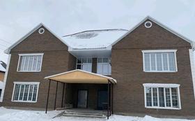 6-комнатный дом, 280 м², 5 сот., улица Ниеткалиева за 83 млн 〒 в Уральске
