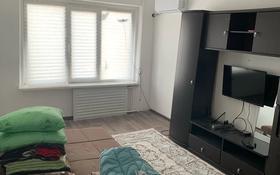 1-комнатная квартира, 31 м², 4/5 этаж посуточно, Привокзальные 1 за 5 000 〒 в Атырау