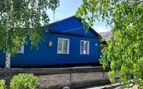 5-комнатный дом, 70 м², 5 сот., 2-й проезд Суворова 9 — Урожайная за 6 млн 〒 в Петропавловске