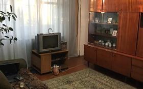 4-комнатная квартира, 58 м², 4/5 этаж, проспект Шакарима 87 за 14.5 млн 〒 в Усть-Каменогорске