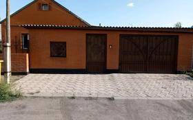 3-комнатный дом, 70 м², 6 сот., 8-й микрорайон за 14 млн 〒 в Темиртау