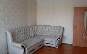 2-комнатная квартира, 55 м², 5/5 этаж помесячно, Интернациональная улица за 80 000 〒 в Петропавловске