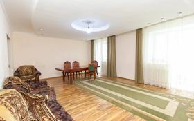 4-комнатная квартира, 140.3 м², 2/12 этаж, Сарыарка — Кенесары за 47 млн 〒 в Нур-Султане (Астане), Сарыарка р-н