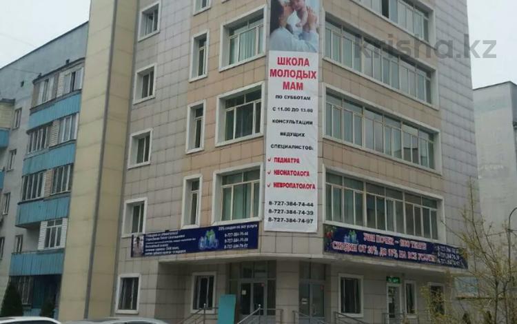 Здание, площадью 1073 м², мкр Кулагер 44 за 195 млн 〒 в Алматы, Жетысуский р-н