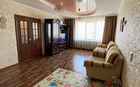 4-комнатная квартира, 123 м², 14/16 этаж, мкр Юго-Восток, проспект Республики 40 за 45 млн 〒 в Караганде, Казыбек би р-н