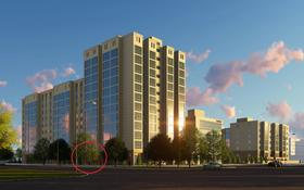 Помещение площадью 126.2 м², 189-ая за ~ 44.2 млн 〒 в Нур-Султане (Астана), Сарыарка р-н