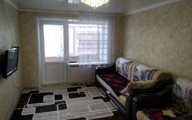 3-комнатная квартира, 64 м², 3/5 этаж, Мкр Боровской 61 за 15.3 млн 〒 в Кокшетау