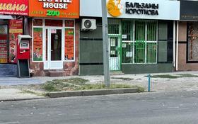 Офис площадью 100 м², Аскарова 7 за 54 млн 〒 в Шымкенте