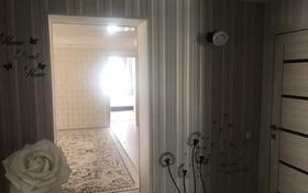 4-комнатная квартира, 100 м², 4/5 этаж, Гагарина 66 за 17.5 млн 〒 в Жезказгане