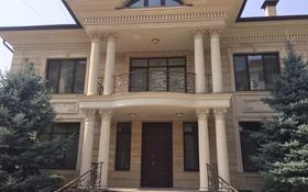 7-комнатный дом, 555 м², 10 сот., мкр Горный Гигант за 494.5 млн 〒 в Алматы, Медеуский р-н