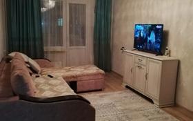 4-комнатная квартира, 86.5 м², 1/5 этаж, мкр Аксай-3Б, Мкр Аксай-3Б за 31 млн 〒 в Алматы, Ауэзовский р-н
