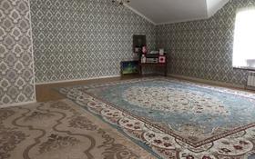 6-комнатный дом, 210 м², 6 сот., Кызылкайын 1 за 47 млн 〒 в Шымкенте, Каратауский р-н