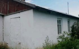 3-комнатный дом, 44.3 м², 6 сот., Транспортная улица за 1.5 млн 〒 в Кушокы