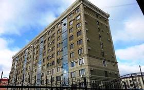 1-комнатная квартира, 65 м², 9/9 этаж посуточно, Сатпаева 60 за 13 000 〒 в Атырау