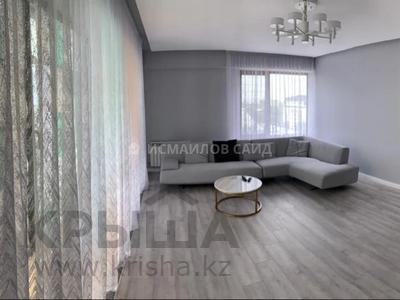 4-комнатная квартира, 126 м², 12/16 этаж, бульвар Мусрепова 22 за 79 млн 〒 в Алматы, Бостандыкский р-н — фото 2