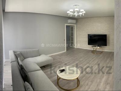 4-комнатная квартира, 126 м², 12/16 этаж, бульвар Мусрепова 22 за 79 млн 〒 в Алматы, Бостандыкский р-н — фото 3