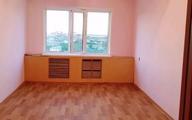 1-комнатная квартира, 35.7 м², 9/9 этаж, Абылай Хана 15 за 8.5 млн 〒 в Кокшетау