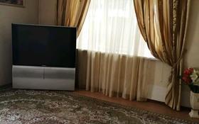 7-комнатный дом посуточно, 280 м², 10 сот., мкр Шугыла, Жуалы за 80 000 〒 в Алматы, Наурызбайский р-н
