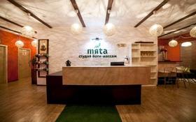 Студия йоги и массажа. за 45 млн 〒 в Нур-Султане (Астана)
