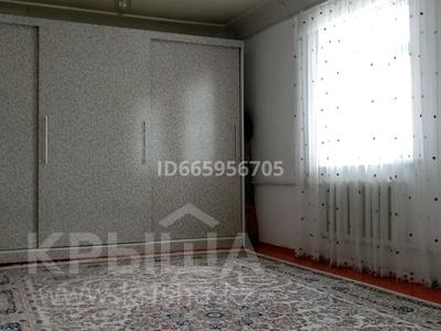 8-комнатный дом, 162 м², 9.5 сот., Н. Торекулов кошеси 69 — Толе би за 19 млн 〒 в