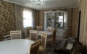 4-комнатный дом, 114 м², 10 сот., Абдирова 50 — улица Абая за 22 млн 〒 в Жезказгане