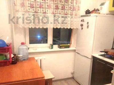 3-комнатная квартира, 59 м², 3/4 этаж, Розыбакиева — Утепова за 20.5 млн 〒 в Алматы, Бостандыкский р-н