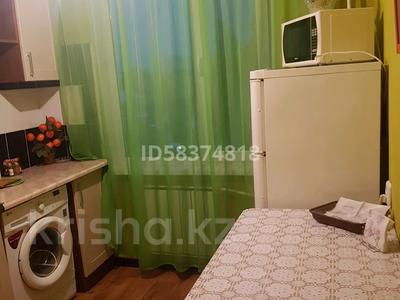 1-комнатная квартира, 34 м², 3/5 этаж посуточно, Мухита 128 — Маметова за 5 000 〒 в Уральске — фото 6