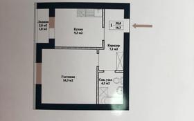1-комнатная квартира, 38 м², 4/6 этаж, Каирбекова за 9.5 млн 〒 в Костанае