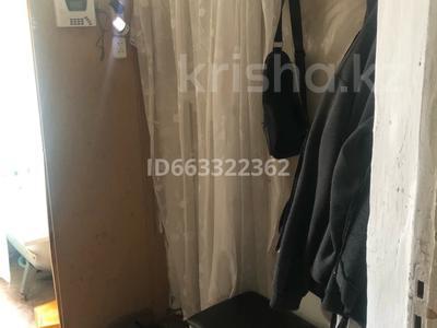 4-комнатный дом, 39 м², 8 сот., Дулати — Комратова за 23.5 млн 〒 в Таразе